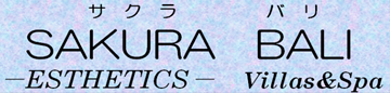 サクラ バリ スパ|バリ島ヌサドゥア スパ&エステ&マッサージ