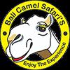 バリキャメル Bali Camel Safari