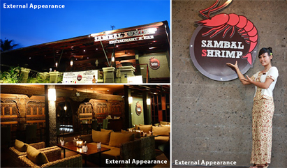 サンバル・シュリンプ(SAMBAL SHRIMP)|バリ舞踊を見ながら優雅にディナー